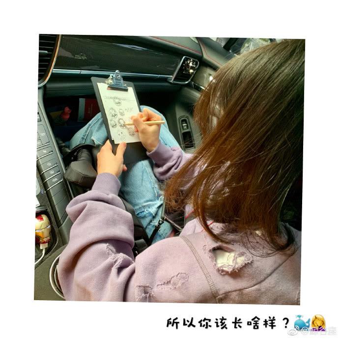 Bị chê ăn bám đàn bà, bạn trai Trịnh Sảng chính thức đáp trả - Ảnh 2