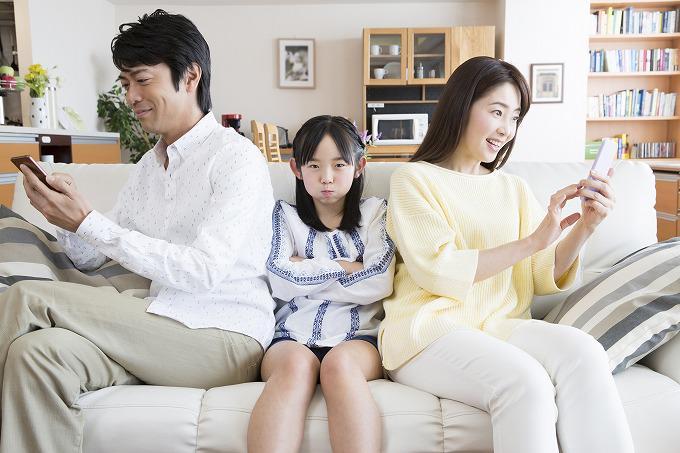5 kiểu ông bố làm hỏng con cái, có nuôi dạy cỡ nào cũng khó thành công - Ảnh 3