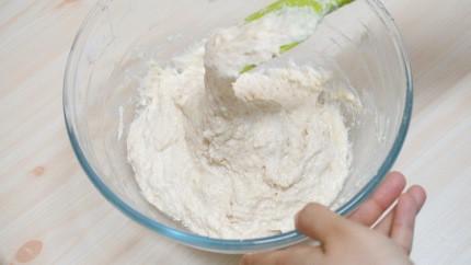Bánh mì mà ủ bột như cách này thì đảm bảo thành phẩm thơm ngon hơn hẳn - Ảnh 1