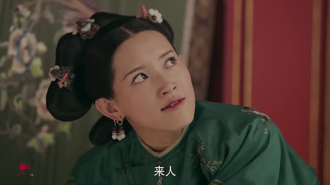 """Quên Nhĩ Tình đi, vai phản diện """"ác đê tiện"""" nhất năm đã thuộc về cô gái này của Minh Lan Truyện! - Ảnh 1"""