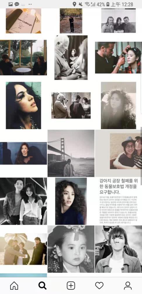 Công ty quản lý của Song Joong Ki tiếp tục phản hồi về tin đồn cặp Song – Song ly hôn - Ảnh 2