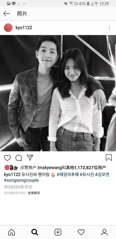 Công ty quản lý của Song Joong Ki tiếp tục phản hồi về tin đồn cặp Song – Song ly hôn - Ảnh 3
