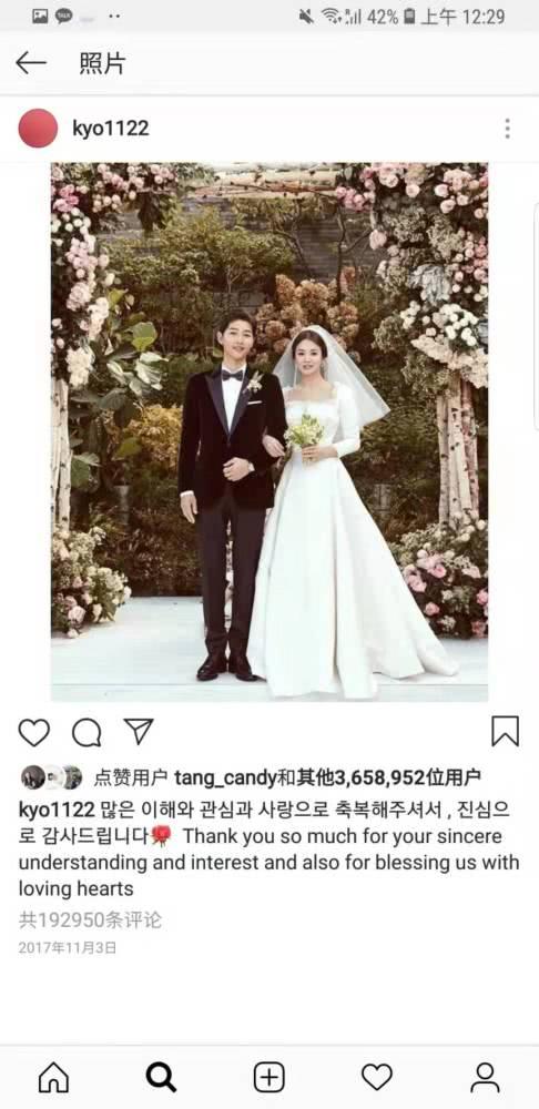 Công ty quản lý của Song Joong Ki tiếp tục phản hồi về tin đồn cặp Song – Song ly hôn - Ảnh 4