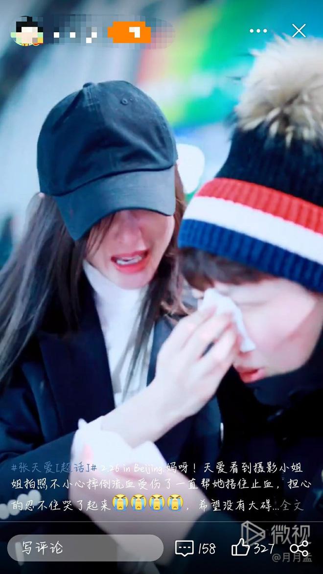 Hot nhất Weibo: Trương Thiên Ái bỗng bật khóc nức nở tại sân bay, chuyện gì đã xảy ra? - Ảnh 2