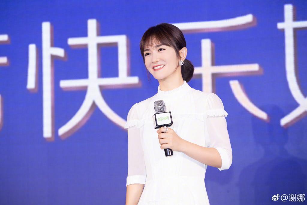 Lý Tiểu Lộ, Dương Mịch dẫn đầu danh sách nữ diễn viên bị ghét nhất Cbiz - Ảnh 10