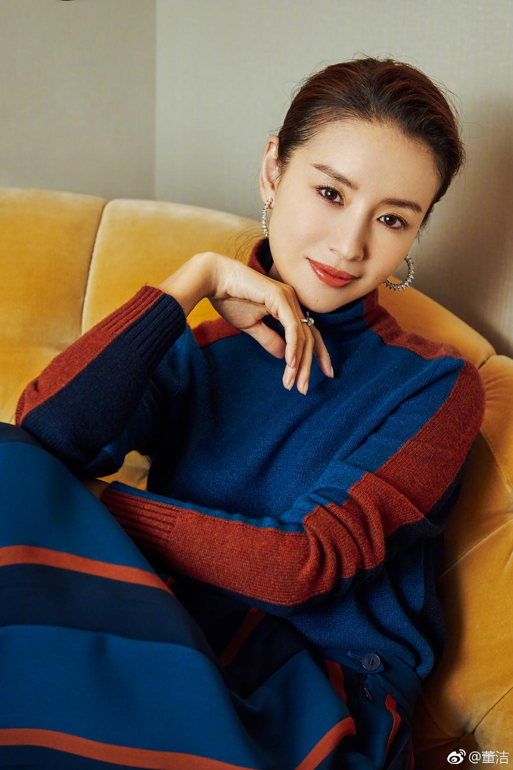 Lý Tiểu Lộ, Dương Mịch dẫn đầu danh sách nữ diễn viên bị ghét nhất Cbiz - Ảnh 4