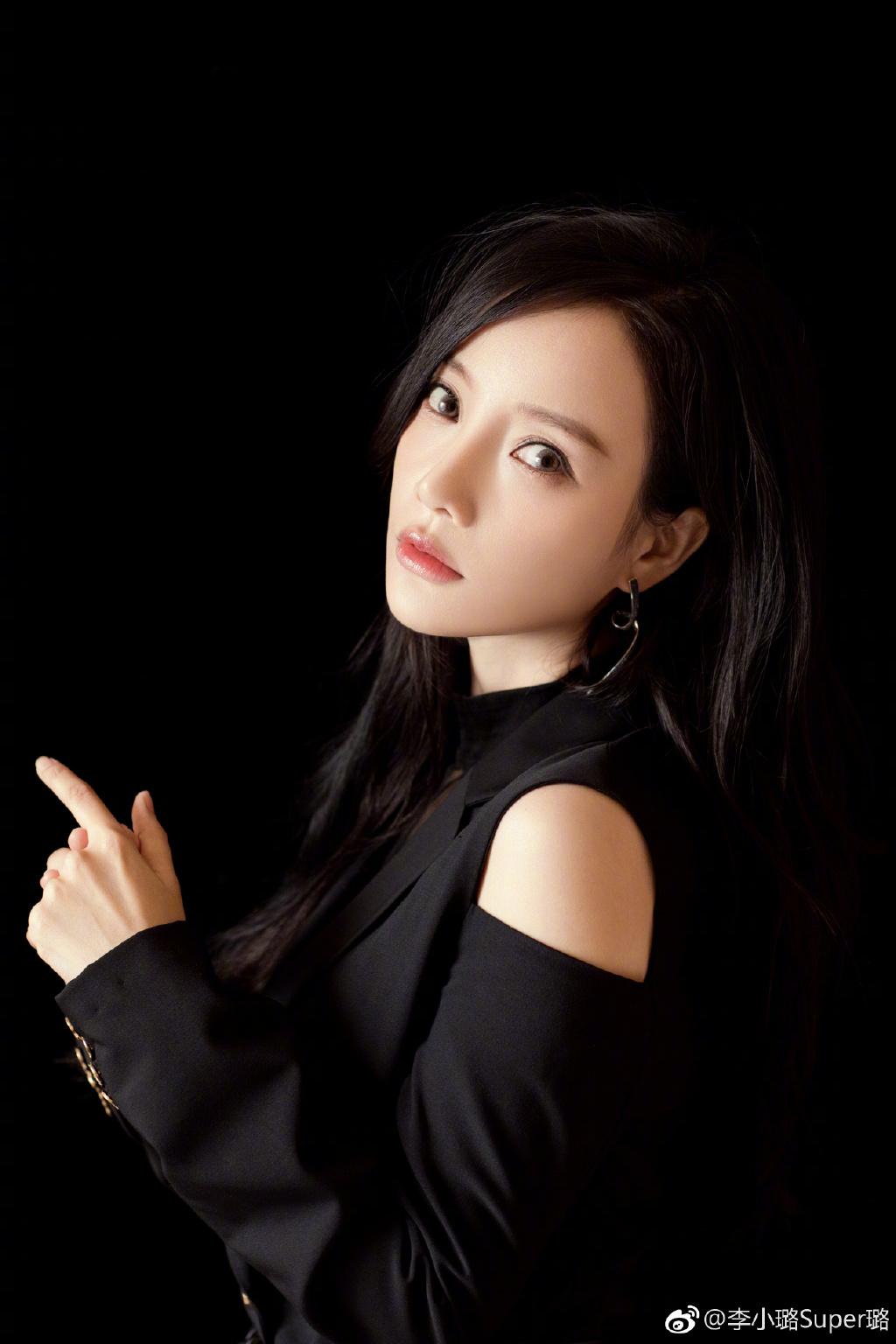 Lý Tiểu Lộ, Dương Mịch dẫn đầu danh sách nữ diễn viên bị ghét nhất Cbiz - Ảnh 2
