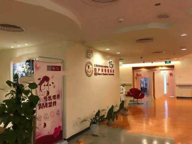 Rò rỉ hình ảnh phòng VIP của Triệu Lệ Dĩnh, quà mừng đầy tháng cho quý tử sắp chào đời cũng đã chuẩn bị xong - Ảnh 3