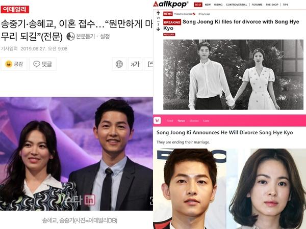 Song Joong Ki va Song Hye Kyo 1