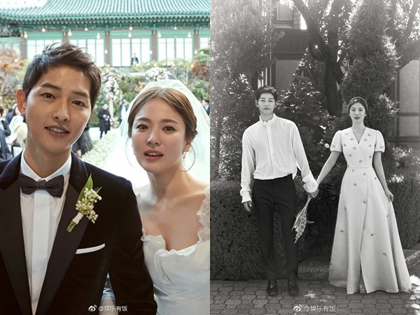 song joong ki va song hye kyo ly hon 2