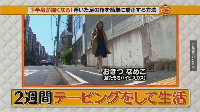 """Chuyên gia Nhật Bản chỉ cách thu nhỏ bắp chân """"cột đình"""" sau 2 tuần, giúp bạn tha hồ diện váy ngắn - Ảnh 12"""