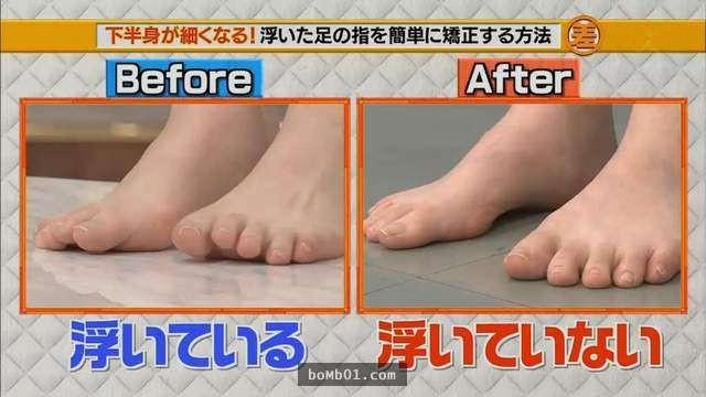 """Chuyên gia Nhật Bản chỉ cách thu nhỏ bắp chân """"cột đình"""" sau 2 tuần, giúp bạn tha hồ diện váy ngắn - Ảnh 14"""