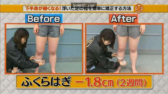 """Chuyên gia Nhật Bản chỉ cách thu nhỏ bắp chân """"cột đình"""" sau 2 tuần, giúp bạn tha hồ diện váy ngắn - Ảnh 16"""