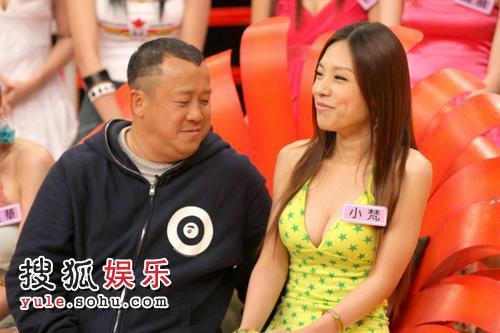 Những cảnh phản cảm của giới nghệ sĩ trên sóng truyền hình Trung Quốc - Ảnh 2