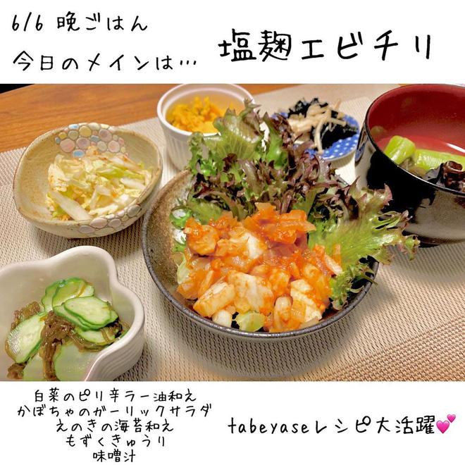 Tuân theo những nguyên tắc này khi ăn kiêng, cô nàng mũm mĩm người Nhật giảm liền 11kg chỉ sau 4 tháng - Ảnh 9