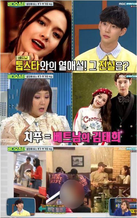 """Chi Pu bất ngờ có phản ứng đầu tiên sau 1 tuần 'bạn trai tin đồn"""" thừa nhận mối quan hệ trên sóng truyền hình Hàn - Ảnh 1"""