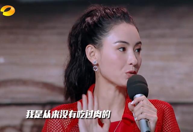 Chia sẻ từng sảy thai 4 lần trước khi sinh con thứ 2, Trương Bá Chi bị tố nói dối không chớp mắt - Ảnh 1