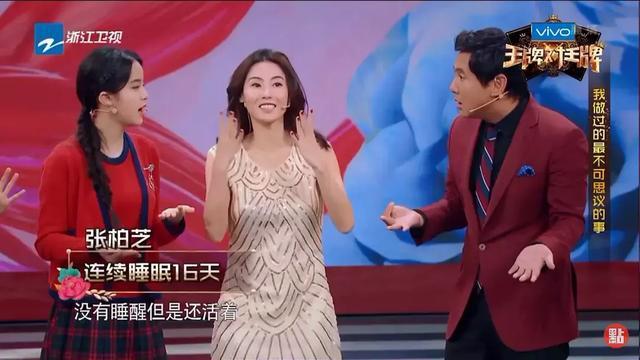 Chia sẻ từng sảy thai 4 lần trước khi sinh con thứ 2, Trương Bá Chi bị tố nói dối không chớp mắt - Ảnh 3