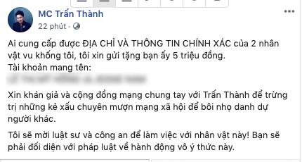 Trấn Thành tuyên bố thưởng 5 triệu đồng cho ai tìm ra người vu khống anh dùng chất cấm, Hari Won cũng lên tiếng động viên chồng - Ảnh 1