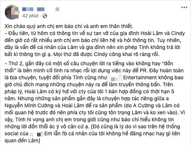 Đại diện Hoài Lâm chính thức lên tiếng về nghi vấn mượn chuyện tan vỡ để PR, tiết lộ tình trạng đáng lo của nam ca sĩ - Ảnh 1