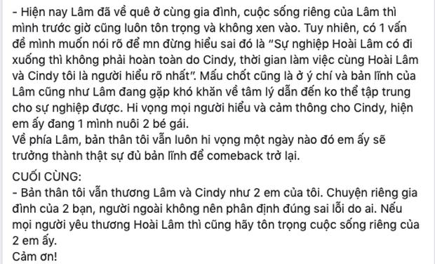 Đại diện Hoài Lâm chính thức lên tiếng về nghi vấn mượn chuyện tan vỡ để PR, tiết lộ tình trạng đáng lo của nam ca sĩ - Ảnh 2