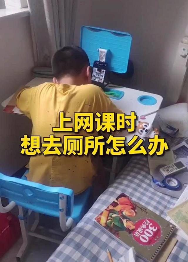 Đang học đến đoạn quan trọng thì mắc đi vệ sinh, cậu bé đã nghĩ ra cách bá đạo vẹn cả đôi đường - Ảnh 1