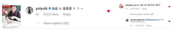 Giữa cơn bão BLACKPINK, MV của SNSD và 2NE1 âm thầm san bằng view nhau, fan 2 nhà nổi hứng mở cuộc đua stream làm 'funwar' cho vui! - Ảnh 1