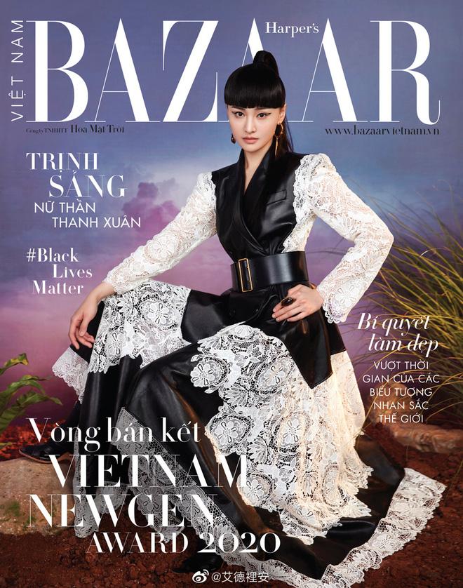 Không còn là 'thảm hoạ mặt đơ', Trịnh Sảng khoe visual cùng thần thái lên hương khi bất ngờ lên trang bìa tạp chí Việt - Ảnh 1