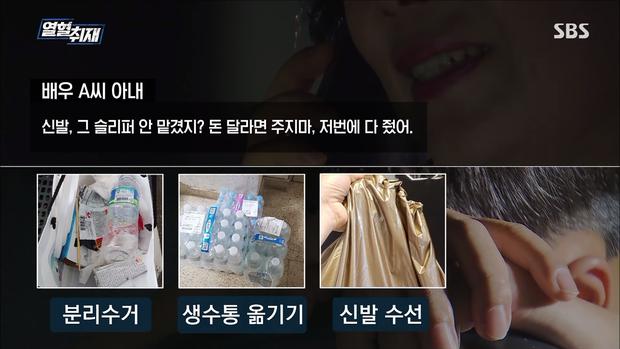 NÓNG: SBS 'bóc trần' bê bối ông nội quốc dân 'Gia đình là số 1' Lee Soon Jae, Bộ Lao động phải vào cuộc điều tra - Ảnh 2