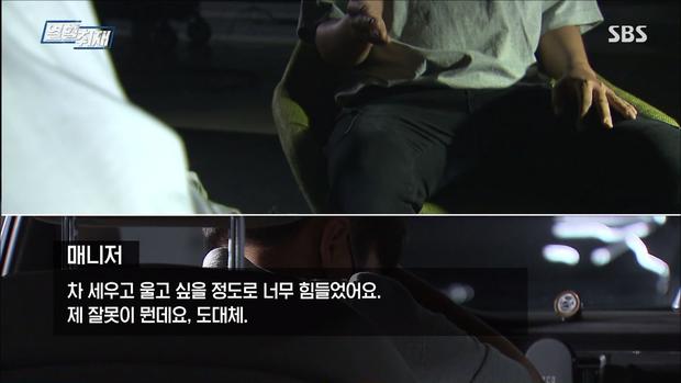NÓNG: SBS 'bóc trần' bê bối ông nội quốc dân 'Gia đình là số 1' Lee Soon Jae, Bộ Lao động phải vào cuộc điều tra - Ảnh 3