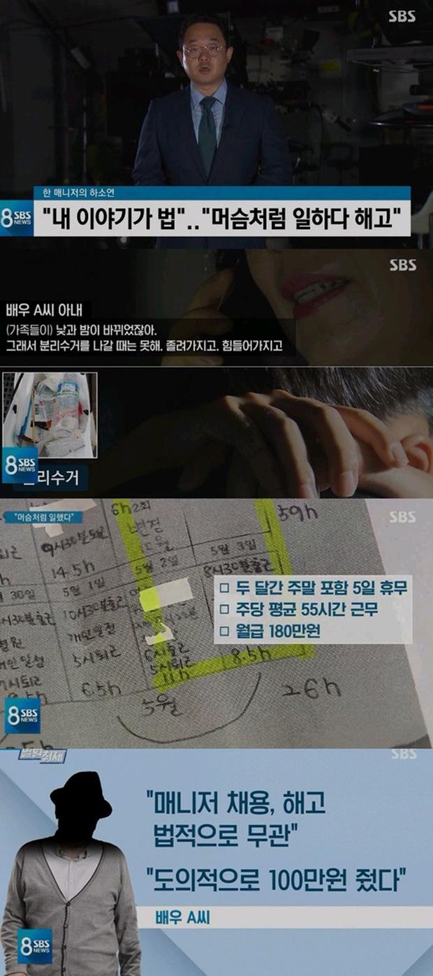 NÓNG: SBS 'bóc trần' bê bối ông nội quốc dân 'Gia đình là số 1' Lee Soon Jae, Bộ Lao động phải vào cuộc điều tra - Ảnh 4