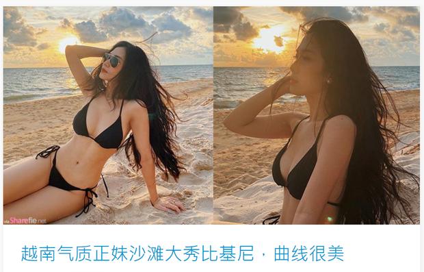 Thêm gái Việt được khen trên báo Trung, lần này là Chù Disturbia - hot girl Sài Gòn nổi tiếng 10 năm trước - Ảnh 1
