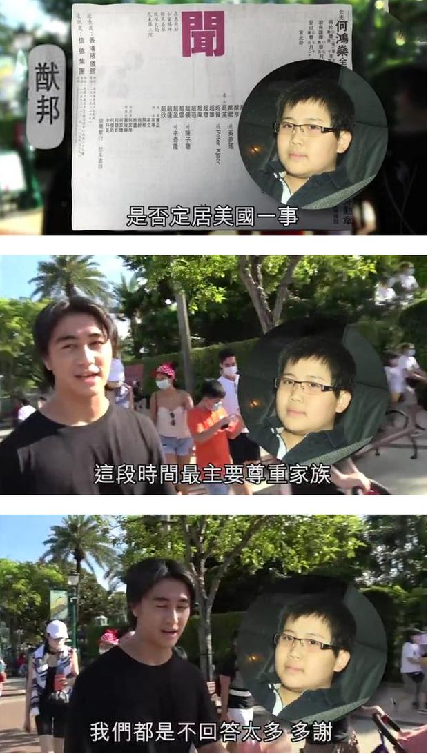 Vợ chồng Ming Xi thản nhiên đi chơi giữa lúc chuẩn bị tang lễ bố chồng, Hà Du Quân gây chú ý khi bị hỏi về anh trai bí mật - Ảnh 2