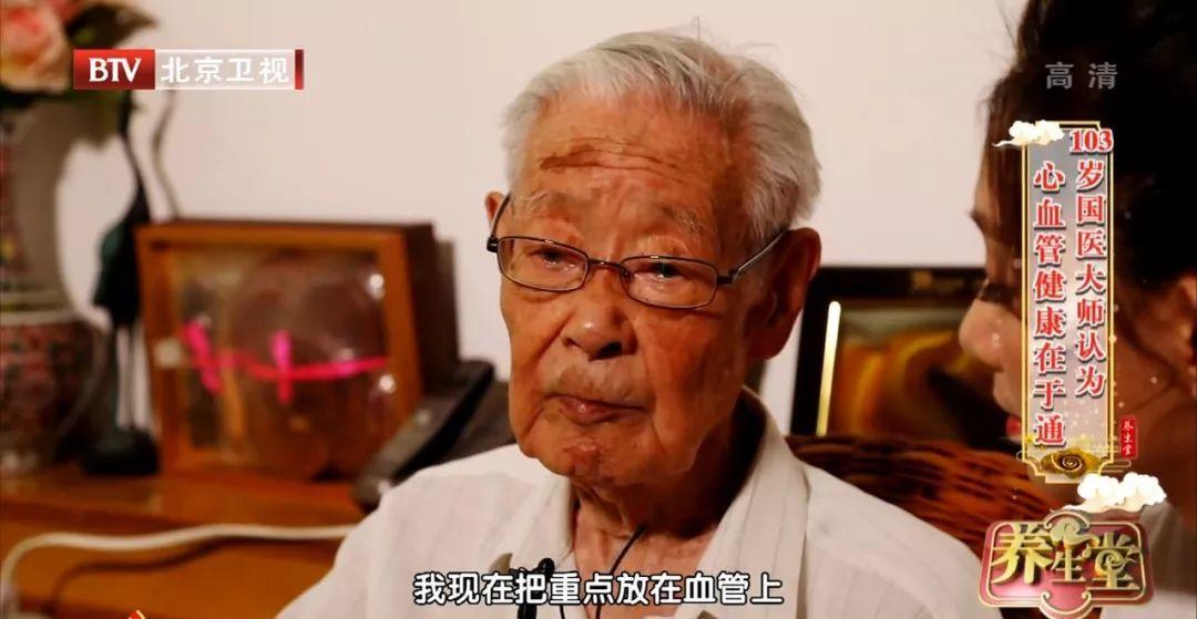 Bác sĩ 103 tuổi tiết lộ bí quyết sống thọ nhờ uống một loại nước mỗi ngày - Ảnh 1