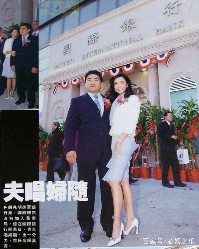Cuộc sống sang chảnh của 'nữ hoàng phim cấp 3' Hong Kong sau khi giải nghệ - Ảnh 4