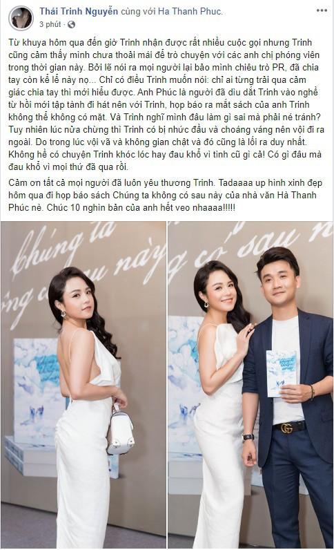 Thái Trinh lên tiếng việc khóc và bỏ về ở sự kiện có Quang Đăng: 'Không hề có chuyện khóc lóc hay đau khổ vì tình cũ gì cả' - Ảnh 2