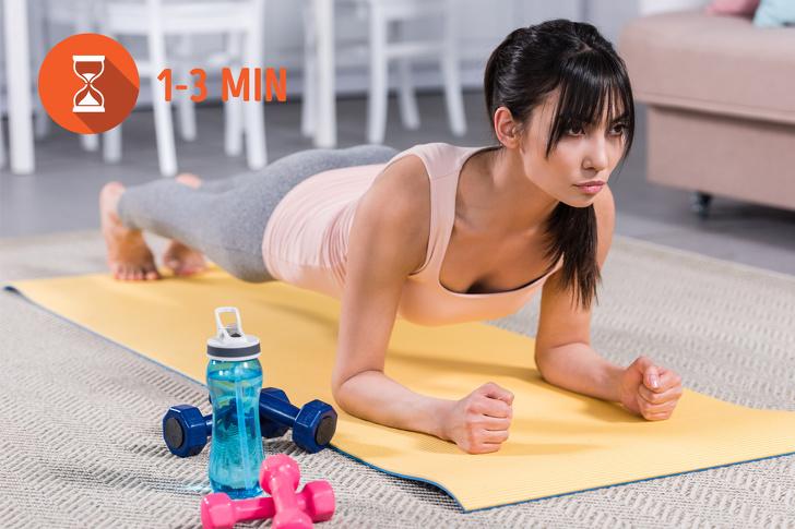 Kế hoạch tập luyện đơn giản giúp giảm cân, săn chắc vóc dáng chỉ sau 1 tháng - Ảnh 1