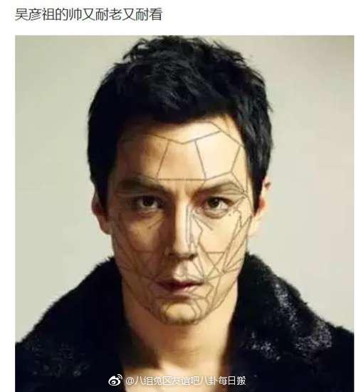 Điểm danh những nghệ sỹ có tỷ lệ khuôn mặt vàng, không góc chết của Cbiz - Ảnh 4