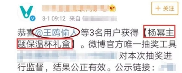 Dương Mịch đáp trả thâm cay bồ nhí của chồng cũ, fan khen: Chị đẹp nhưng chị không hiền - Ảnh 6