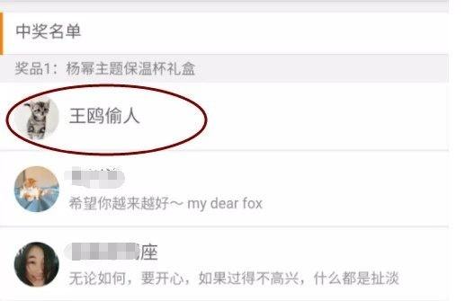 Dương Mịch đáp trả thâm cay bồ nhí của chồng cũ, fan khen: Chị đẹp nhưng chị không hiền - Ảnh 7