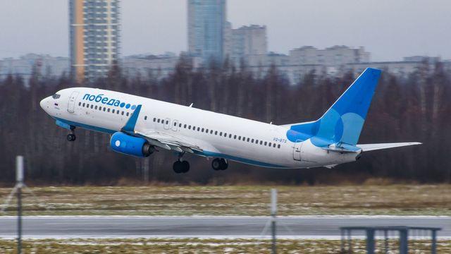 Tiếp viên hàng không làm rơi trẻ sơ sinh từ máy bay xuống dưới - Ảnh 1