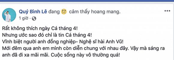 MC Cát Tường kể về cuộc gọi cuối cùng với nghệ sĩ Anh Vũ trước đêm đàn anh ra đi đột ngột - Ảnh 4