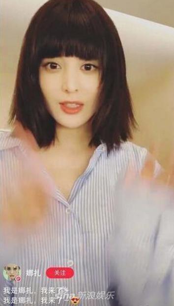 Thay đổi kiểu tóc, Cổ Lực Na Trát khiến fan không nhận ra vì quá giống Phạm Băng Băng - Ảnh 5