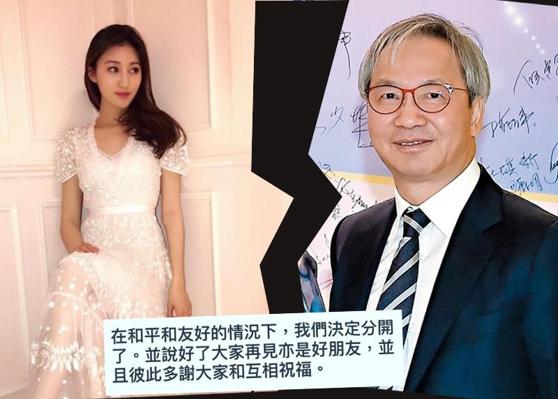 Sau gần 1 năm kết hôn với đại gia hơn 40 tuổi, Á hậu Hong Kong Hà Diễm Quyên vội vã tuyên bố ly hôn - Ảnh 1