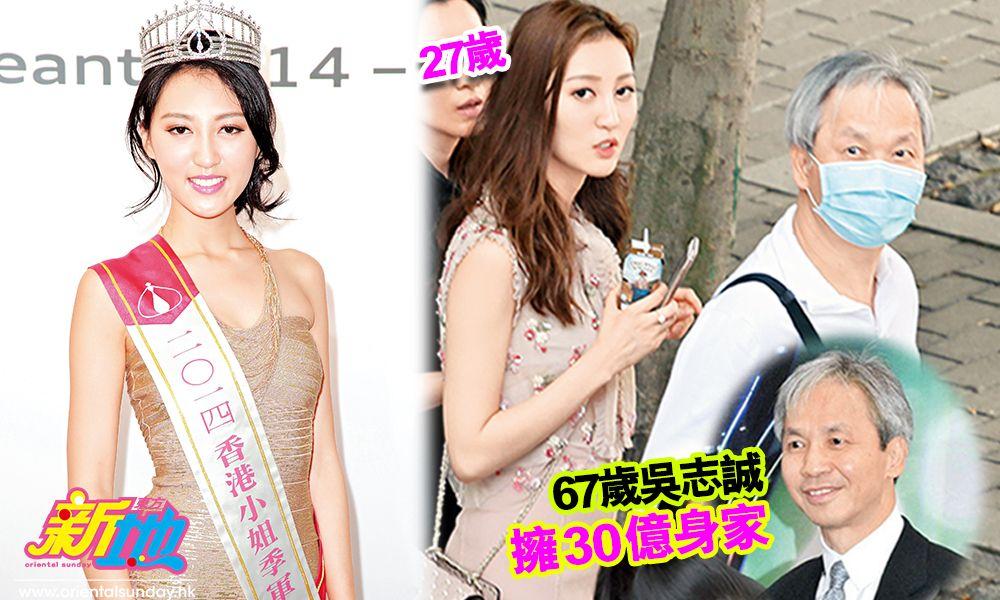 Sau gần 1 năm kết hôn với đại gia hơn 40 tuổi, Á hậu Hong Kong Hà Diễm Quyên vội vã tuyên bố ly hôn - Ảnh 4