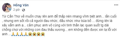 Xúc động trước lý do NSND Hồng Vân không đến viếng nghệ sĩ Lê Bình trong ngày tang lễ cuối cùng - Ảnh 3