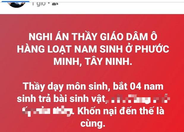 Dư luận bức xúc với thầy giáo cấp 2 ở Tây Ninh bị tố dâm ô 4 nam sinh, bắt kéo khóa quần và xem phim nhạy cảm - Ảnh 1