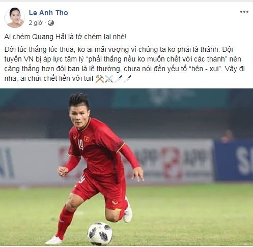 Loạt sao Việt phẫn nộ khi cổ động viên quá khích chửi Quang Hải, Bùi Tiến Dũng là 'tội đồ' - Ảnh 6