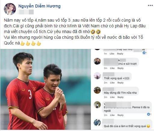 Loạt sao Việt phẫn nộ khi cổ động viên quá khích chửi Quang Hải, Bùi Tiến Dũng là 'tội đồ' - Ảnh 8