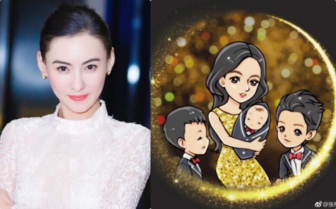 Lần đầu tiết lộ về quý tử thứ 3 sau sinh, Trương Bá Chi khiến nhiều người tò mò về nhan sắc của cậu bé - Ảnh 1